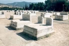 israel burial