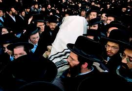 jewish funeral in israel